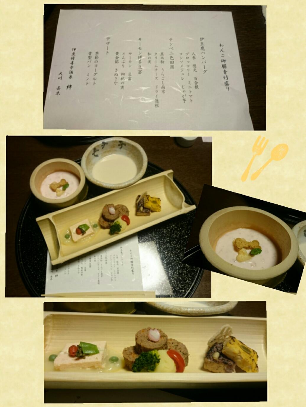 160831_kizuna4_04.jpg