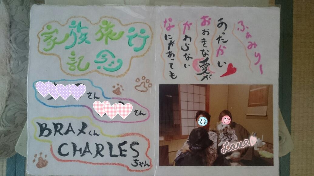 160831_kizuna4_14.jpg