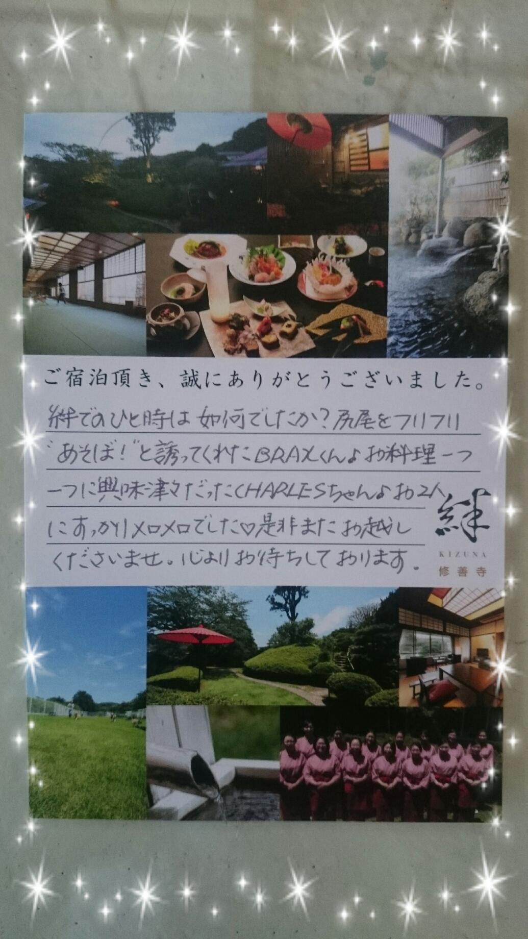 160831_kizuna4_15.jpg
