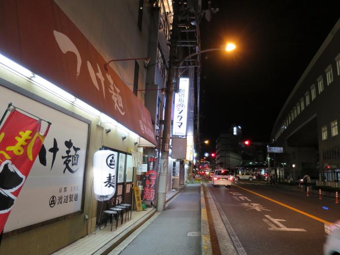 渡辺製麺2