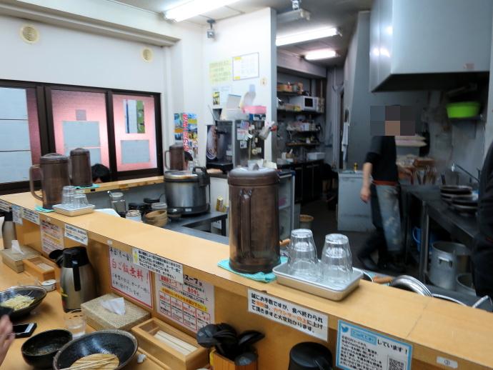 渡辺製麺3