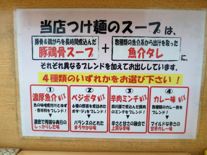 渡辺製麺4