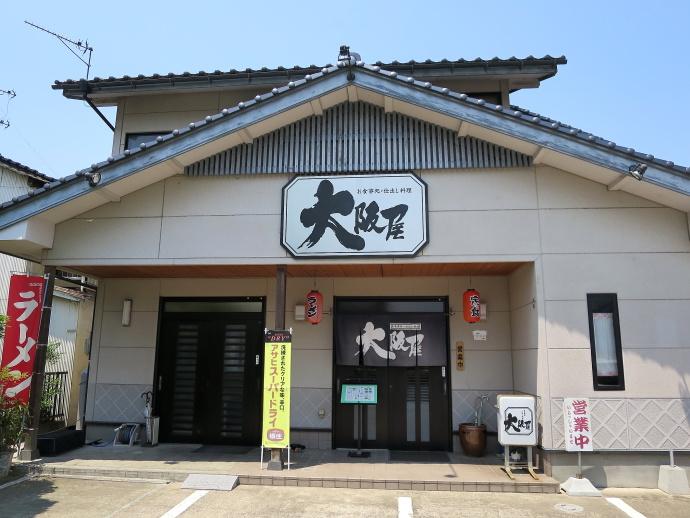 大阪屋16