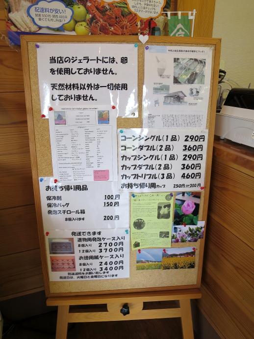 橋本牧場8