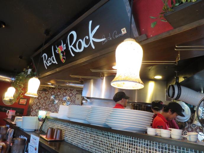 RedRock3