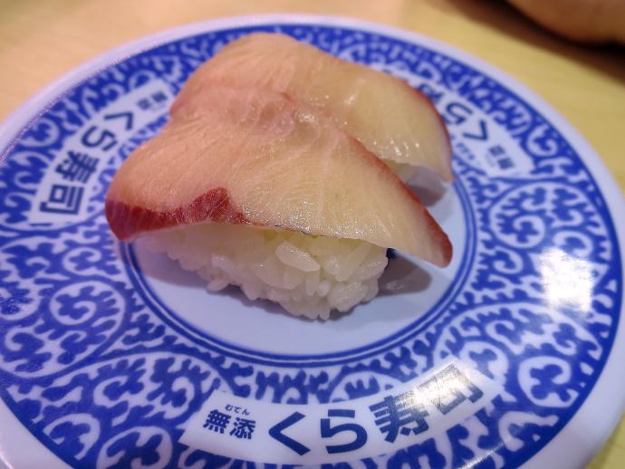 くら寿司5