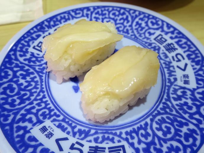 くら寿司7