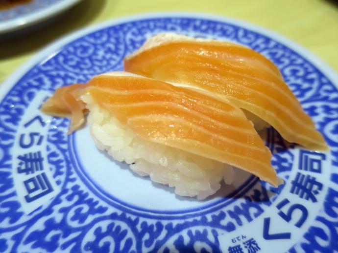くら寿司11