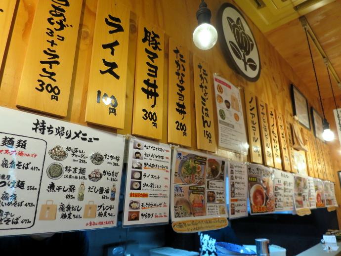 島田製麺3