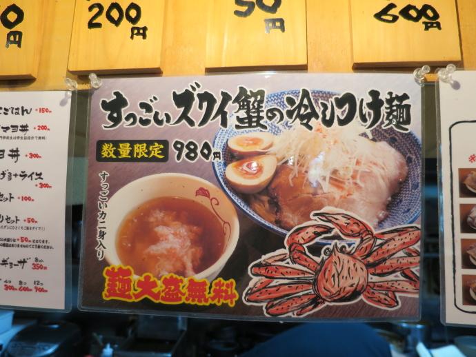 島田製麺4