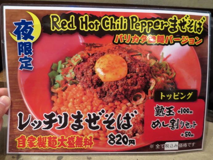 島田製麺5