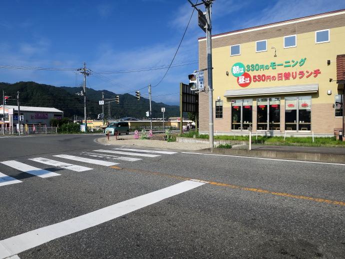 豊岡自動車道12