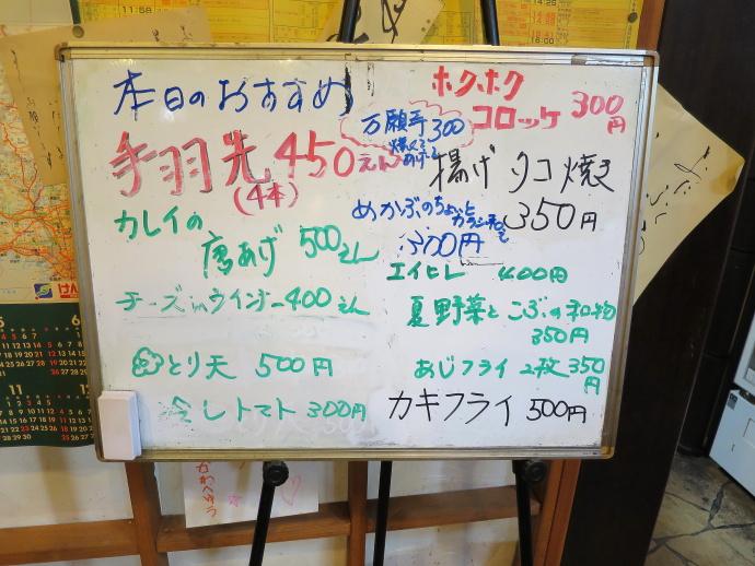 お多福庵6