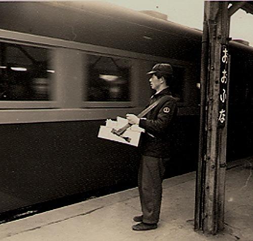 3:駅売り子-昭和33年