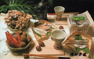 秋の食膳1