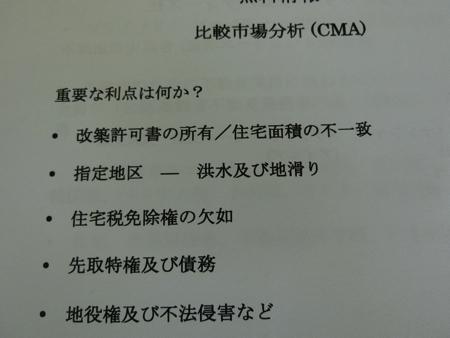 CIMG1899.jpg