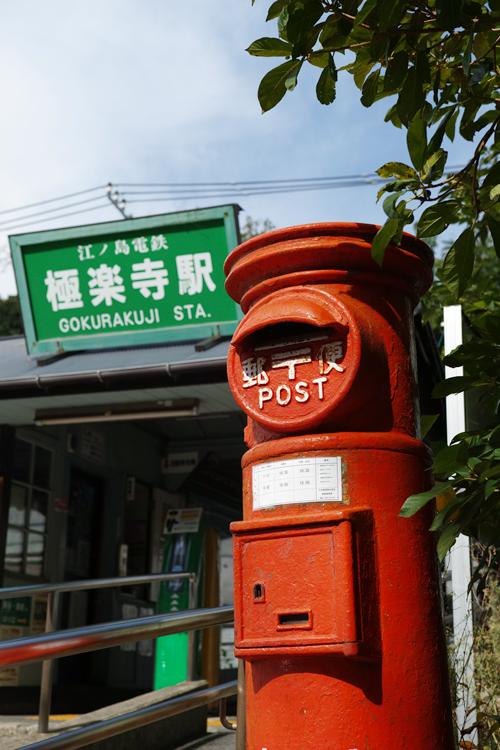 sd-j-0453.jpg