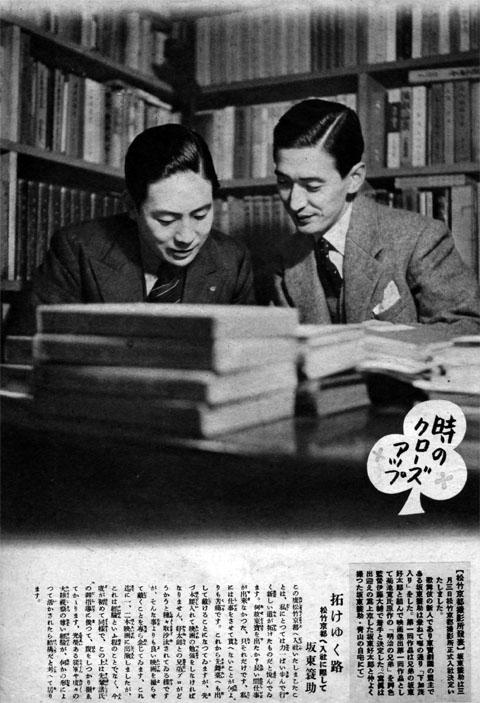 坂東好太郎・蓑助1940may