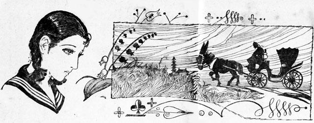 大地の娘・芝義雄画1939mar