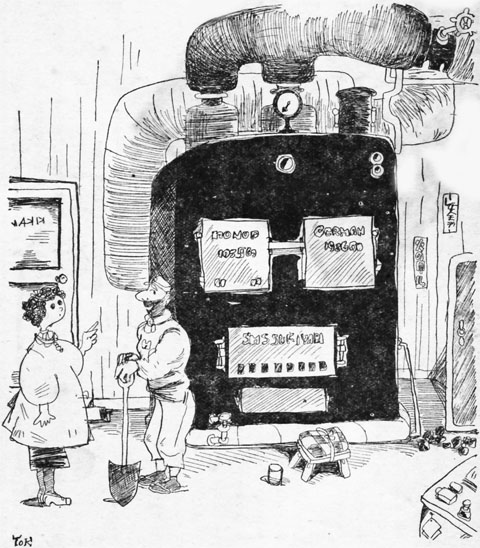 蔭に働く人たち1939mar