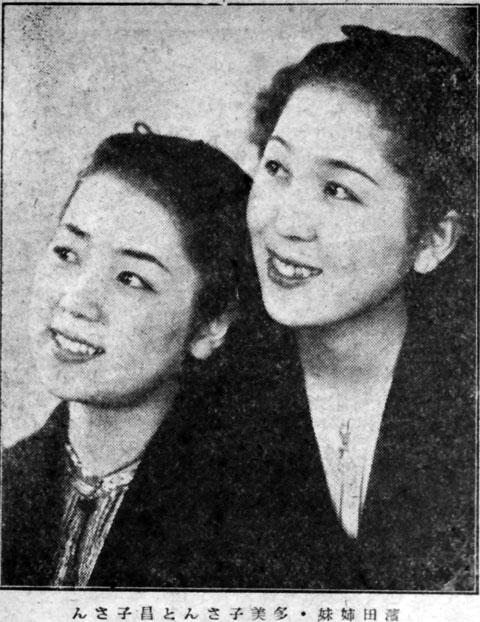 雑誌記事「東寳舞踊隊・濱田姉妹」(1941)