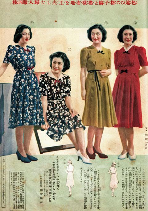 原節子1939jun