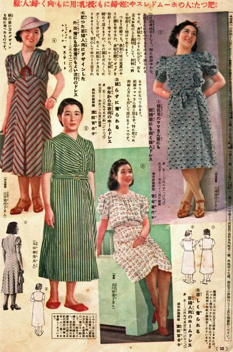 肥った人のホームドレスや妊婦にも授乳用にも向く婦人服