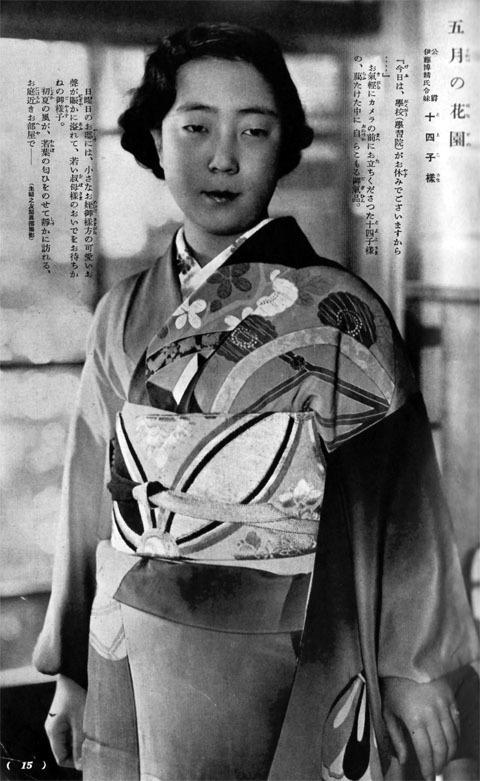 伊藤十四子様1937may