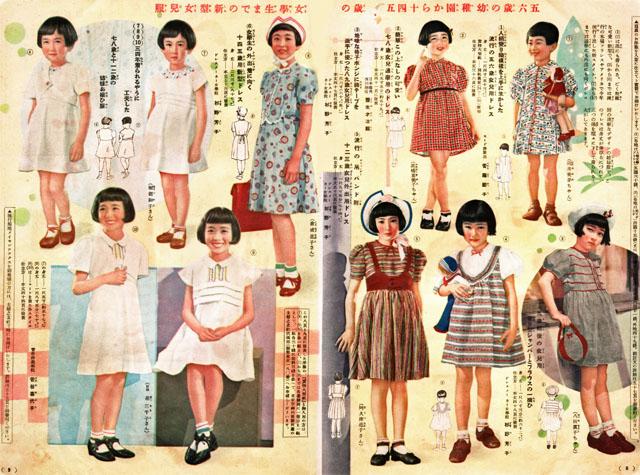新型女児服1939jun