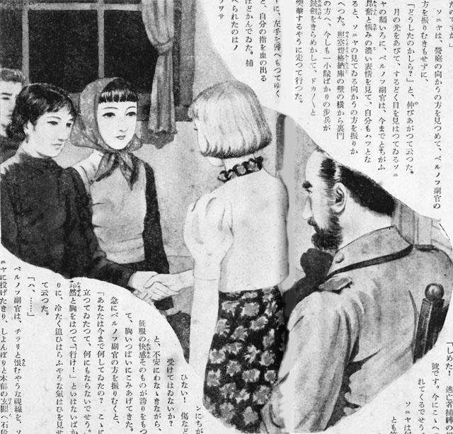 黄砂に昇る陽1939mar