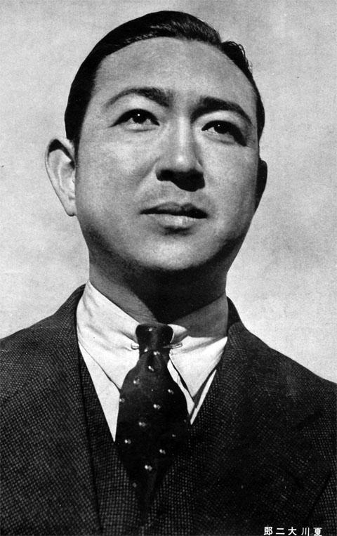 夏川大二郎1940may