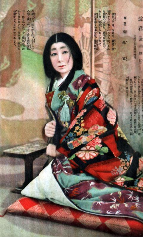 夏川静江1937may