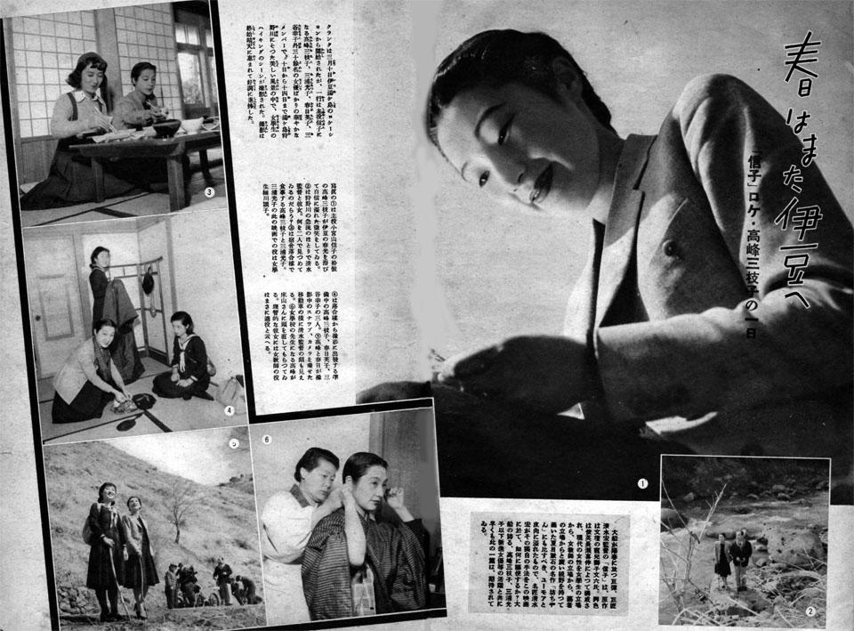 信子ロケ1940may