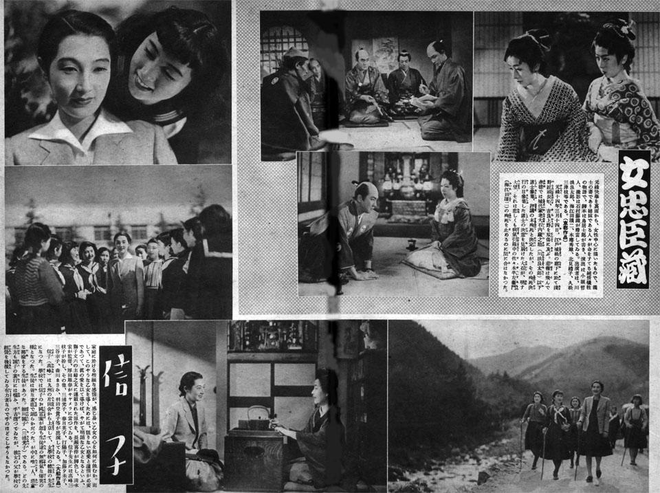 女忠臣蔵・信子1940may