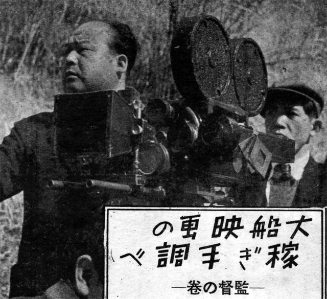 清水宏監督1940may