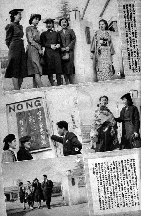 新興東京に現れた大船スタア(その2)1940may