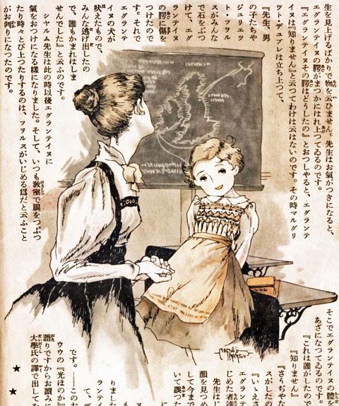 少女・松本かつぢ1939mar