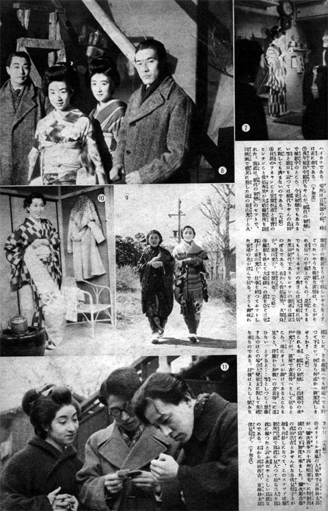東西スタヂオキヤメラ行脚1940may