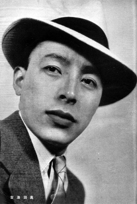 高田浩吉1940may