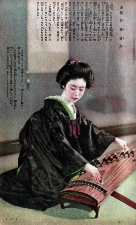 田中絹代1937may