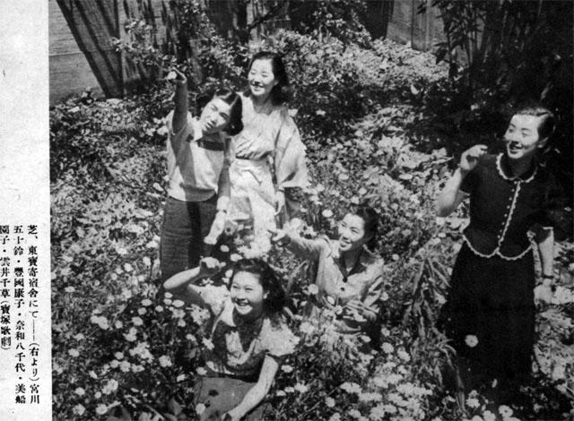 夏の表情1941july