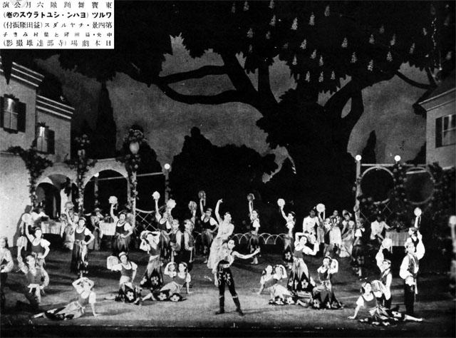東寳舞踏隊六月公演「ワルツ」1941july