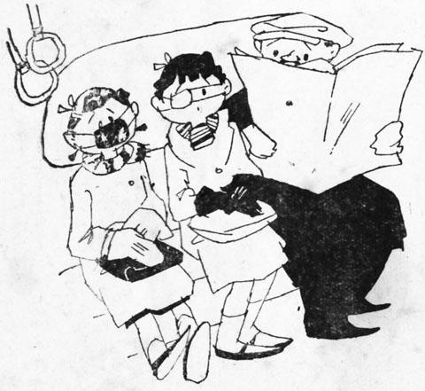 友情明暗日記1939mar
