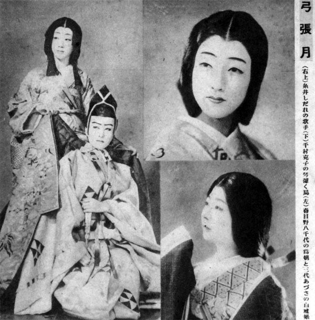宝塚歌劇雪組・弓張月1941july