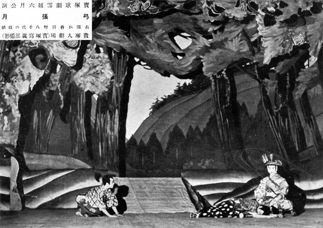 宝塚雪組六月公演・弓張月1941july