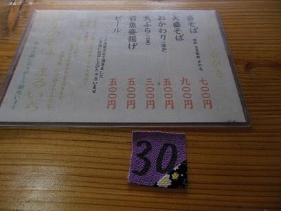 2DSCN3179.jpg
