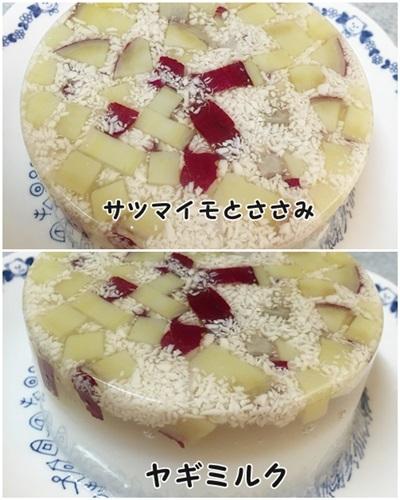 こたろうバースデーケーキ♪