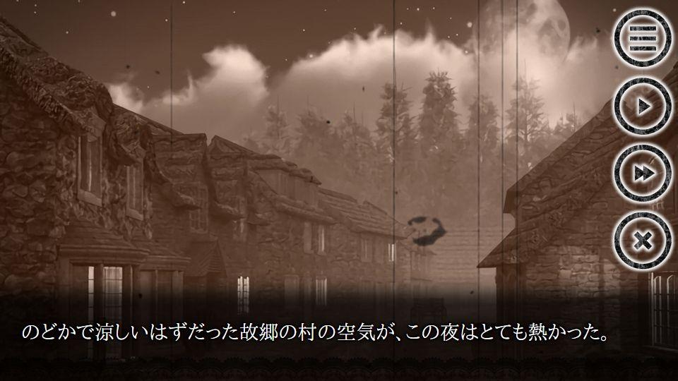 cg-Tryst_of_Prison2.jpg