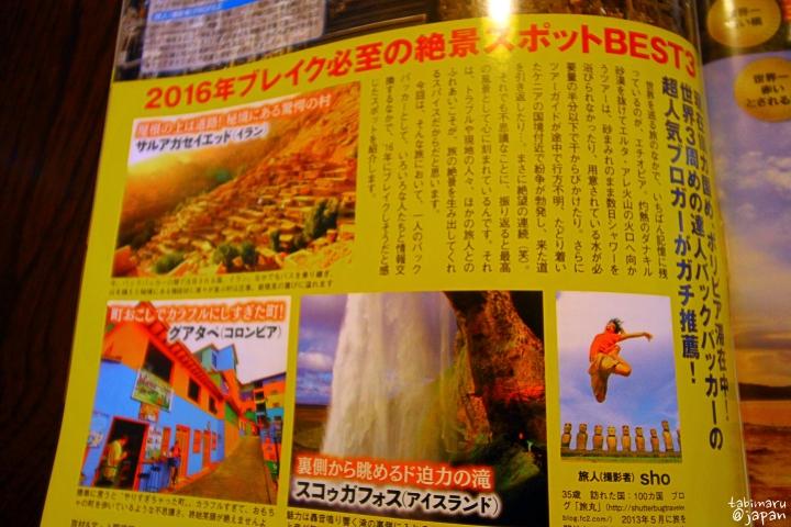 20160508IMG_0493.jpg