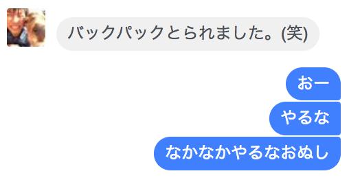 arashi23.png